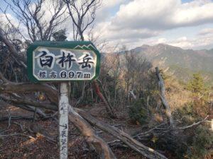 臼杵岳(697m)到着。右に見えるのは仙ヶ岳。